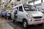 BURSA MOBIL : Juli 2015, GM Bangun Pabrik Mobil Tiongkok di Indonesia