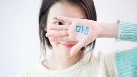 K-POP : IU Ungkap Alasannya Bintangi Drama The Producer