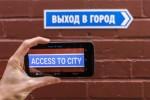 TEKNOLOGI TERBARU : Google Translate Bisa Terjemahkan Teks dari Foto