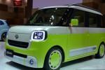 MOBIL KONSEP : Hinata Jadi Mobil Daihatsu, Begini Wujudnya