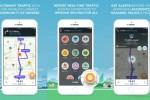 SERBA LIMA : 5 Aplikasi Android Ini Cocok untuk Hindari Kemacetan