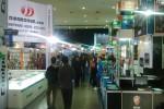 PAMERAN KOMPUTER : Transaksi Penjualan Capai Rp5 M