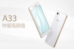 SMARTPHONE TERBARU : Oppo A33 Terungkap! Pakai Otak Quad-Core dan RAM 2 GB