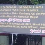 TAHUN BARU 2016 : Member Paguma Ramai Bahas Spanduk Tahun Baru Yonif 315/Garuda Bogor...