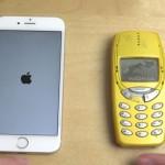 VIDEO UNIK YOUTUBE : Ponsel Lawas Nokia 3310 Ternyata Lebih Cepat dari Iphone 6s