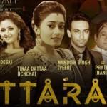 UTTARAN ANTV : Fakta-Fakta Menarik 4 Artis Uttaran: Dari Tina Dutta hingga Nadish Sandhu