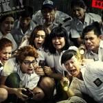FILM TERBARU : Bergenre Horor Komedi, Dilarang Masuk Tayang 24 Maret