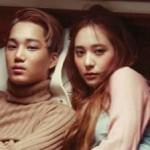 K-POP : Duh, Krystal Fx dan Kai Exo Ketahuan Beli Kondom