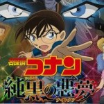 FILM TERBARU : Film Teranyar Detective Conan Cetak Rekor Box Office
