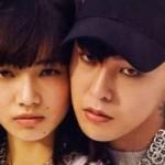 K-POP : G-Dragon Ambil Langkah Hukum Penyebar Foto Pribadinya