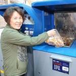 KISAH INSPIRATIF : Begini Cara Korea Selatan Kendalikan Sampah Makanan