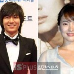 K-POP : Bukan Suzy, Wanita Ideal Lee Min Ho Ternyata Song Hye Kyo!