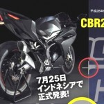 SEPEDA MOTOR HONDA : Sadis! Inikah Buntut CBR250RR Dua Silinder?