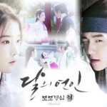 DRAMA KOREA : Bintangi Scarlet Heart, Akting Baekhyun Exo dan IU Banjir Kritikan