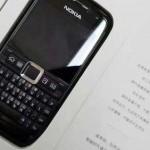 Ada Nokia di Undangan Acara Meizu, Pertanda Apa?
