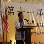 TIONGHOA JOGJA : Bahasa Mandarin Jadi Bahasa Bisnis Kedua