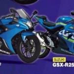 SEPEDA MOTOR TERBARU : Suzuki Siapkan 2 Sport Fairing 250 Cc Penantang Ninja