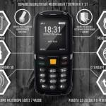 PONSEL TERBARU : CTG-ST: Feature Phone Antiledakan