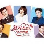 DRAMA KOREA : 7 Aktor Tampan Korea Berkumpul di First Kiss for the Seventh Time