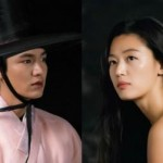 DRAMA KOREA : Ini Alasan Lee Min Ho Bintangi Legend of the Blue Sea