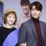DRAMA KOREA : Nam Joo Hyuk Komentari Persaingannya dengan Lee Min Ho