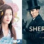 DRAMA KOREA : Drama Lee Min Ho, Legend of the Blue Sea Dituding Plagiat
