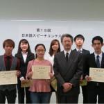 KAMPUS DI SEMARANG : Bangun Pagi Bikin Mahasiswa Udinus Juara Pidato di Jepang