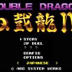 GAME TERBARU : Double Dragon IV Hidup Lagi di PC dan PS 4