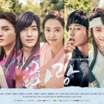 DRAMA KOREA : Rating Capai 2 Digit, Hwarang Rajai Rating
