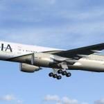 Pesawat Pakistan Berpenumpang 47 Orang Jatuh di Abbottabad