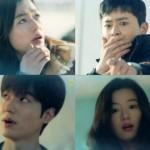 DRAMA KOREA : Jo Jung Suk Jadi Cameo, Rating Legend of the Blue Sea Merosot