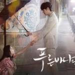 DRAMA KOREA : SBS Tayangkan Episode Spesial The Legend of the Blue Sea