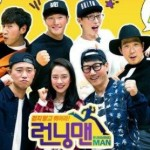 Running Man (Soompi)