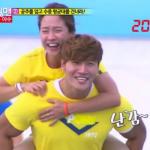 Terungkap! Ini Produser yang Depak Ji Hyo dan Jong Kook dari Running Man