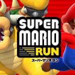 GAME TERBARU : Hore, Super Mario Run Mendarat di Android Pekan Depan