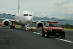 PESAWAT TERGELINCIR : Evakuasi Berlangsung 3 Jam, Bandara Adisutjipto Dibuka Kembali