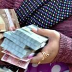 Ilustrasi uang baru. (JIBI/Solopos/Antara/R. Rekotomo)