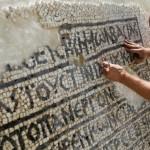 Penemuan Langka! Mosaik Berusia 1.500 Tahun Ditemukan di Yerusalem