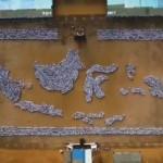 KAMPUS DI SEMARANG : Duh, Mosaik Mahasiswa Undip Diklaim Milik FPI