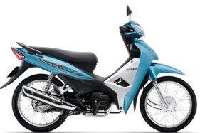 Honda Rilis Supra Fit Generasi Terbaru