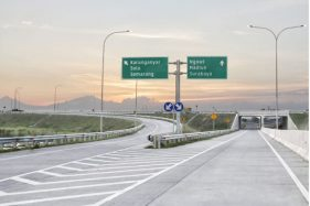 Cilacap-Bandung Terhubung Tol 2020