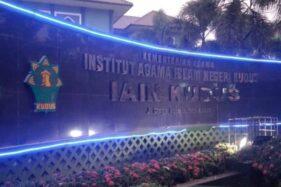 Ilustrasi Kampus IAIN Kudus, Jawa Tengah. (Antara)