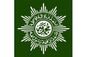 Logo Muhammadiyah saat ini. (Wikimedia.org)