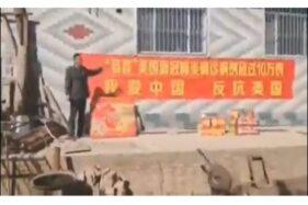 Potongan video warga China yang mengucapkan selamat kepada AS yang memiliki lebih dari 100.000 kasus virus corona. (Suara.com)
