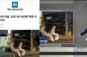 Pocong di desa Kepuh, Nguter, Sukoharjo, yang viral hingga Korea Selatan. (Istimewa)