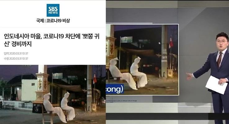 Viral, Pocong Jaga Desa di Nguter Sukoharjo Ramai Dibahas Media Korea