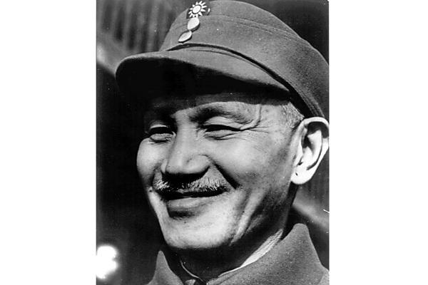 Chiang Kai-shek. (Wikipedia.org)