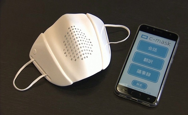 Startup Jepang Bikin Masker Terhubung Internet, Bisa Terjemahkan Bahasa Asing