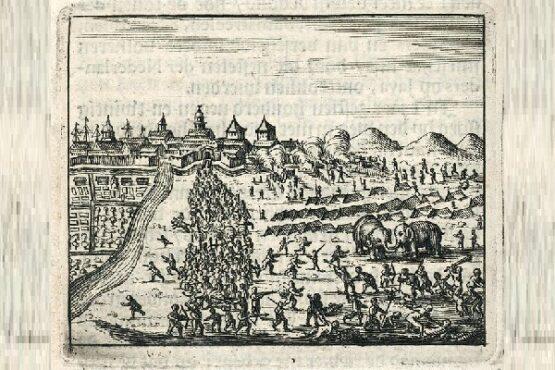 Mataram menyerang Belanda