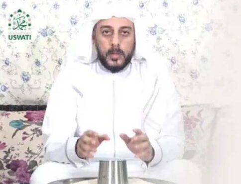 Syekh Ali Jaber. (liputan6.com-Instagram)